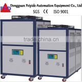 Feiyide Electroplating Machine 10HP Air-Cooled Chiller for Zinc/Nickel Chorme Plating
