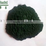 Spirulina green powder,green sea seaweed extract,wholesale chicken feed,prawns bulk,bulk pig feed