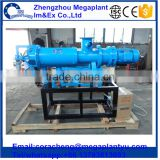 Agricultural Garden Sprayer Cow Dung Manure Dewatering Machine Knapsack Power Sprayer With 7-15m3/h
