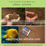 Dry and Wet Type Floating Fish Feed Pellet Machine