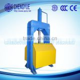 alibaba express electric rubber cutter for recycling machinery