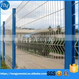 Commercial Fence/ Cheap Fence Panels/ Fence 3D Model
