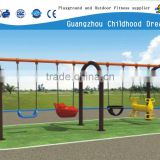 (CHD-877) Stainless steel four seat garden swing, baby swing chair, outdoor games children swing