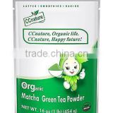 Pure Natural organic detox matcha with private label instant organic matcha green tea powder