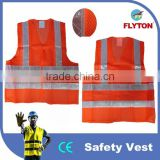 Security protection 2015 new design cycling EN20471 eco friendly high visibility reflective yellow/orange safety vest