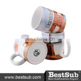 White Coated Sublimation Mug (B101AMF)