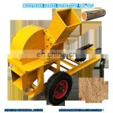 Hot selling bamboo crusher /wood tree branches straw corn stalk cutting shredder machine
