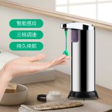 Infrared Sensing Auto Foaming Hand Washing Machine  Smart Chip Control