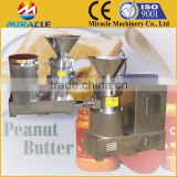 Nuts butter machine, grinder of nuts to make peanut butter, sesame butter, garlic butter, ginger butter
