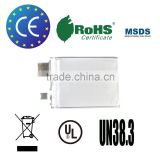 606080 rechargeable lithium li-ion battery 2600mAh 3.7V                                                                         Quality Choice