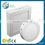 12w 18w 24w led round panel lights/ round led panel light /slim led down light with CE,ROHS,