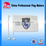 White plastic car window flag poles advertising car flag No MOQ                                                                         Quality Choice