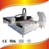 Remax 1325 300w fiber laser cutting machine metal factory directly can be customize welcom inquiry