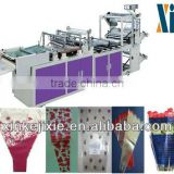 Factory Supplier Good Quality Fully Automatic Plastic Abnormity bags/Flower Bags/Cone-type Bag Making Machine