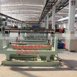 Non-woven fabric chemical fiber composite materials thin film/paper Slitting machine