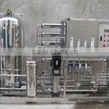 Reverse Osmosis Pure Water treatment Equipment /water purification machine, water treatment machine/drinking