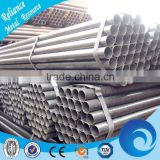 BS1387 CHIMNEY STEEL ROUND PIPE MANUFACTURER