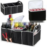 Factory good quality car trunk organizer box                                                                         Quality Choice