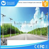 Aluminum Alloy Lamp Body Material and Pure White Color Temperature(CCT) with remote control led street light solar