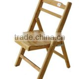 HIGH QUALITY BAMBOO FOLDING CHAIR