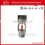 Stainless steel fire sprinkler head at low price with 2015 hot sale type