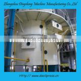 Manufacturer supply 80t/d cotton seed cake solvent oil extraction plant