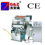 Digital Hot Stamping Foil Machine