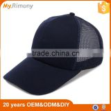 Wholesale custom cheap promotional 5 panel blank trucker cap                                                                         Quality Choice