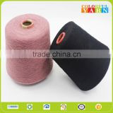 wholesale wool for weaving sell yarn