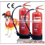 AFFF Foam Fire Extinguisher,Get 2015 new free fire extinguisher price list !!