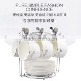 2016 new design popular 6 piece set bone china coffee cup                                                                                                         Supplier's Choice