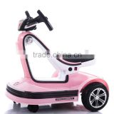 Baby Girl toy car battery kids scooter for girls ride on car for girls