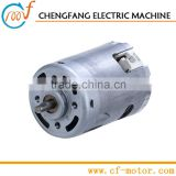 RS-9812SHF, PMDC motor for blender, coffee grinders