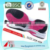Environment Friendly MD phylon shoes sole for basketball sneaker