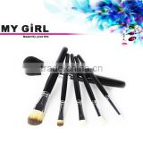 MY GIRL Exquisite brushes make up 6pcs face use nice brush set