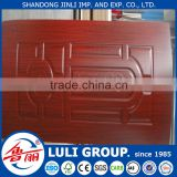 mdf moulding, mdf picture frame moulding, mdf crown moulding from shandong LULI GROUP China manufacturers