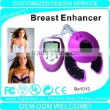 Private label silicone hand free breast pump bra home use