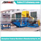 China Professional Single Screw Fish Feed Pellet Mill Machine/Cat Food Extruder/Dog Food Press Machinery