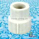 PVC Female Thread Reducing Coupling F/F BS4346 /plastic Reducing Coupling /PVC Reducing Coupling