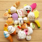 Wholesale PU Cute Soft Squishy Toy