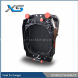 Agricultural Machinery Oil-Water-Air Cooler New Design
