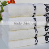 Pure Egypt cotton luxury Towel made in china