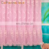 Catherine Buy Direct China Latest Designs Woven Fabric Curtains Eyelet Lace