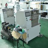 China Automatic Tabletop Next-Bag-out Printer/Bagger