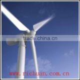 Richuan Horizontal axis wind generator off and on gird with CE certificate 1000w 48v small wind power generator