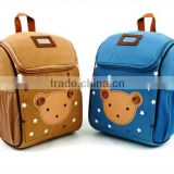 High quality cute school bag kids boys girls baby animal backpack