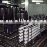 Ion exchanger (FRH series full-automatic sodium ion exchanger)