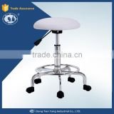 DY-002 beauty stool for salon furniture