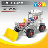 Most popular gift for child combined toy DIY dozer blade model construct car