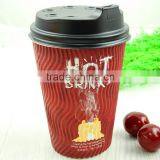 8oz Printed Vertical Stripes Disposable Ripple Wall Coffee paper Cups with Lid for Hot Drinks